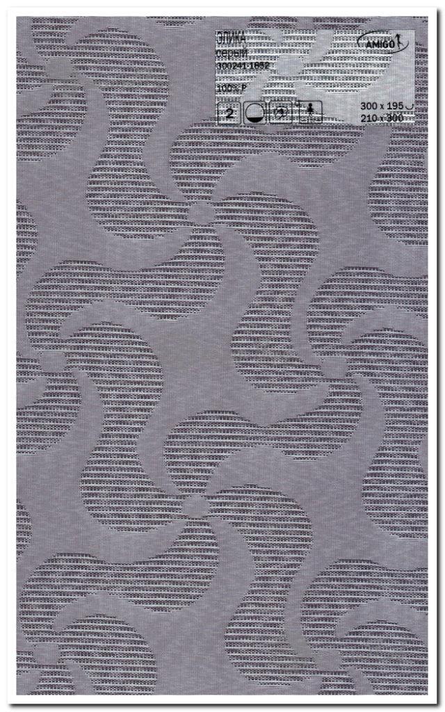 Ткани для рулонных штор № 242