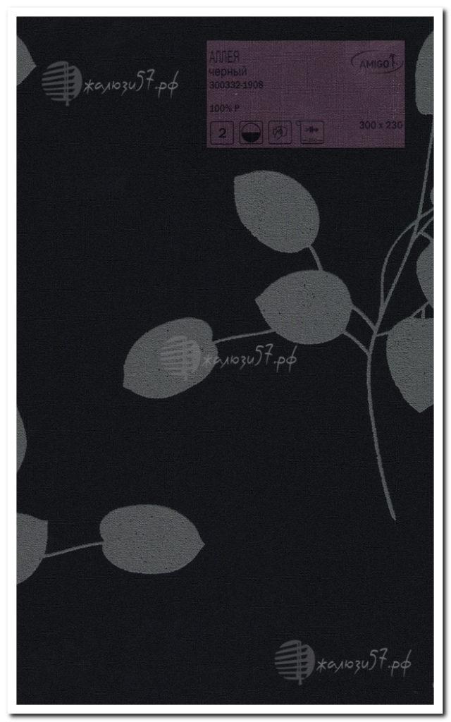 Ткани для рулонных штор № 4