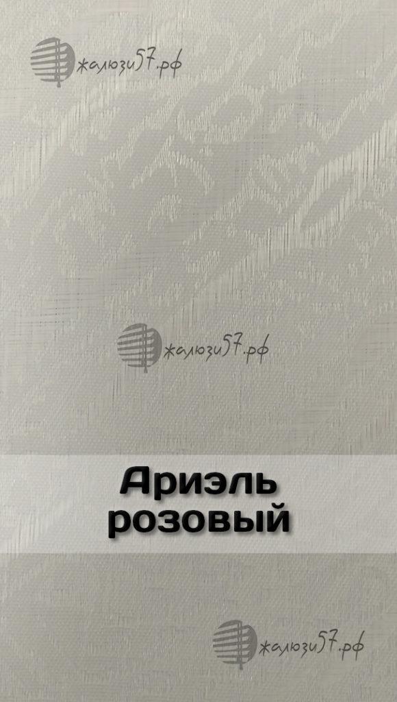 Ткани вертикальных жалюзи № 16