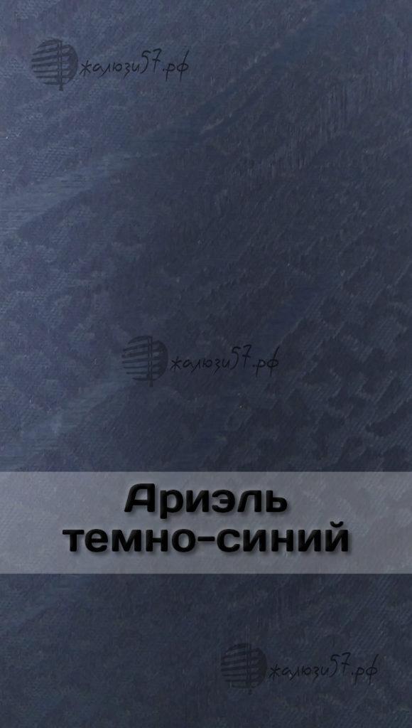 Ткани вертикальных жалюзи № 20