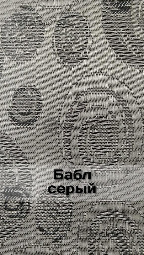 Ткани вертикальных жалюзи № 25