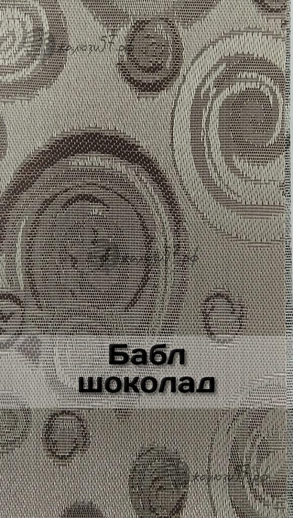 Ткани вертикальных жалюзи № 27