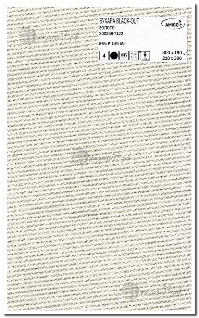 Ткани для рулонных штор № 42