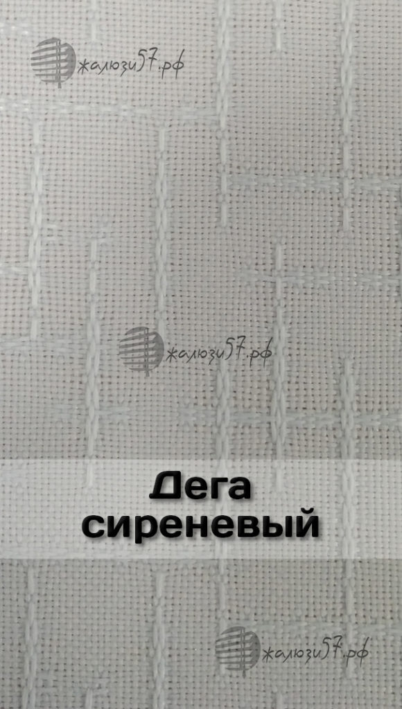 Ткани вертикальных жалюзи № 47