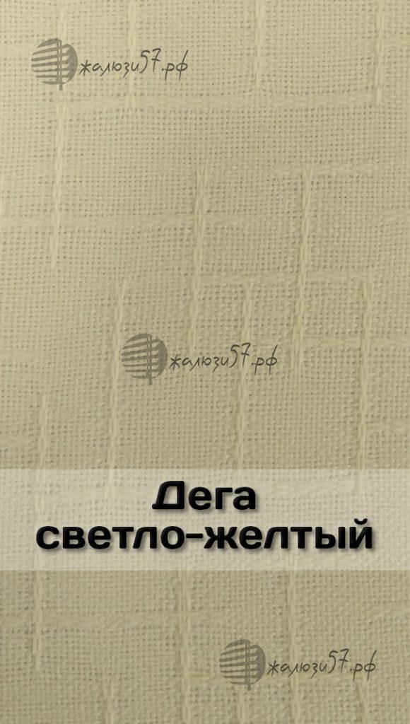 Ткани вертикальных жалюзи № 46