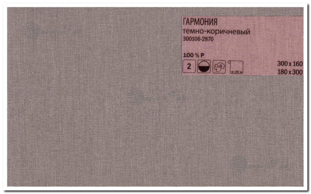 Ткани для рулонных штор № 55
