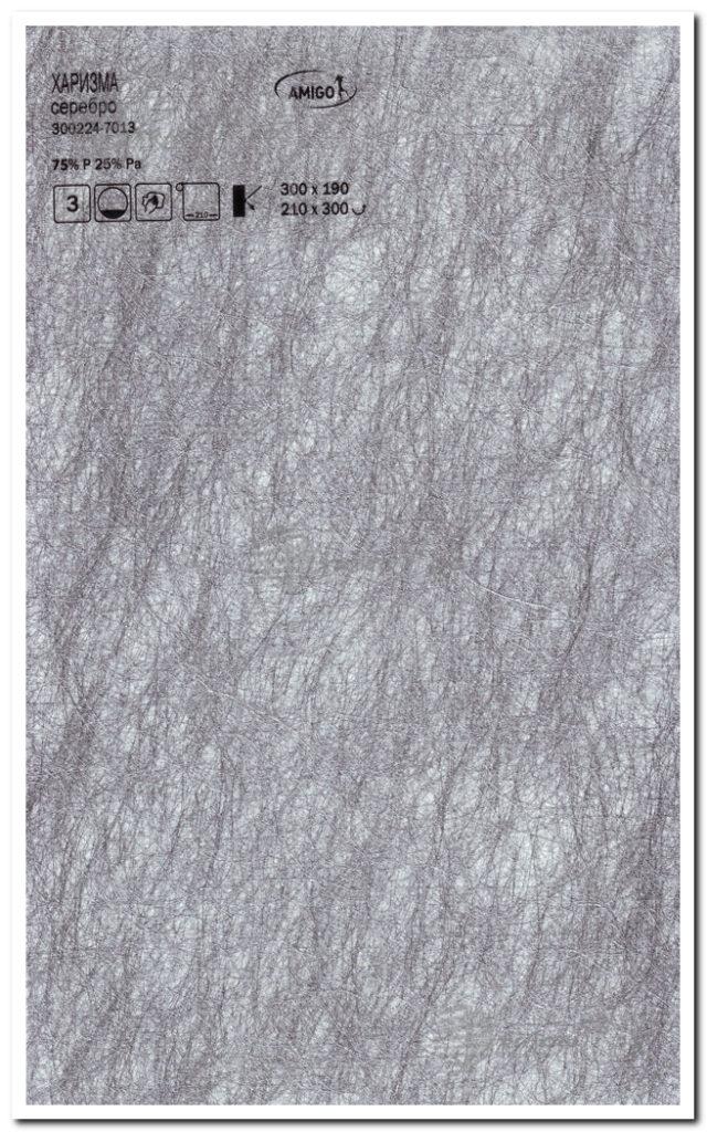Ткани для рулонных штор № 209