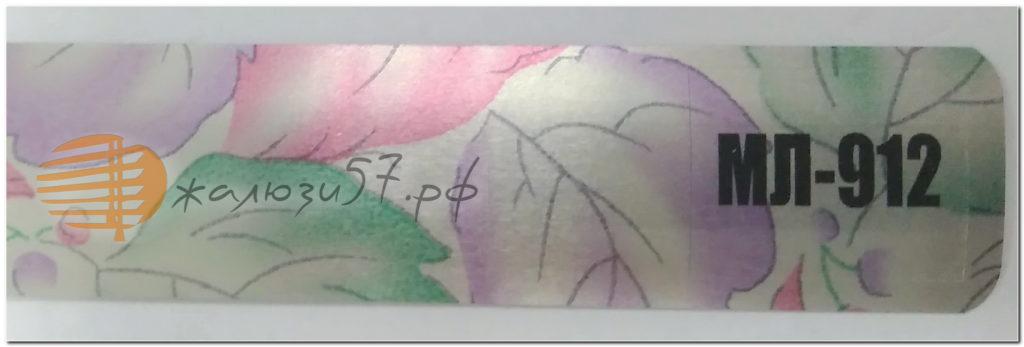 Цвета горизонтальных жалюзи № 52