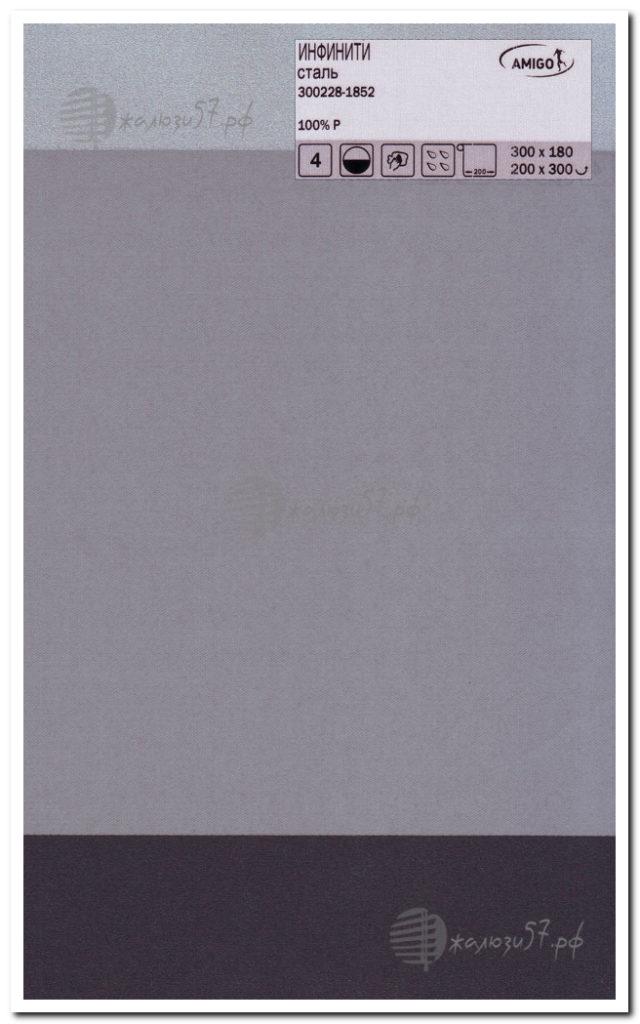 Ткани для рулонных штор № 68