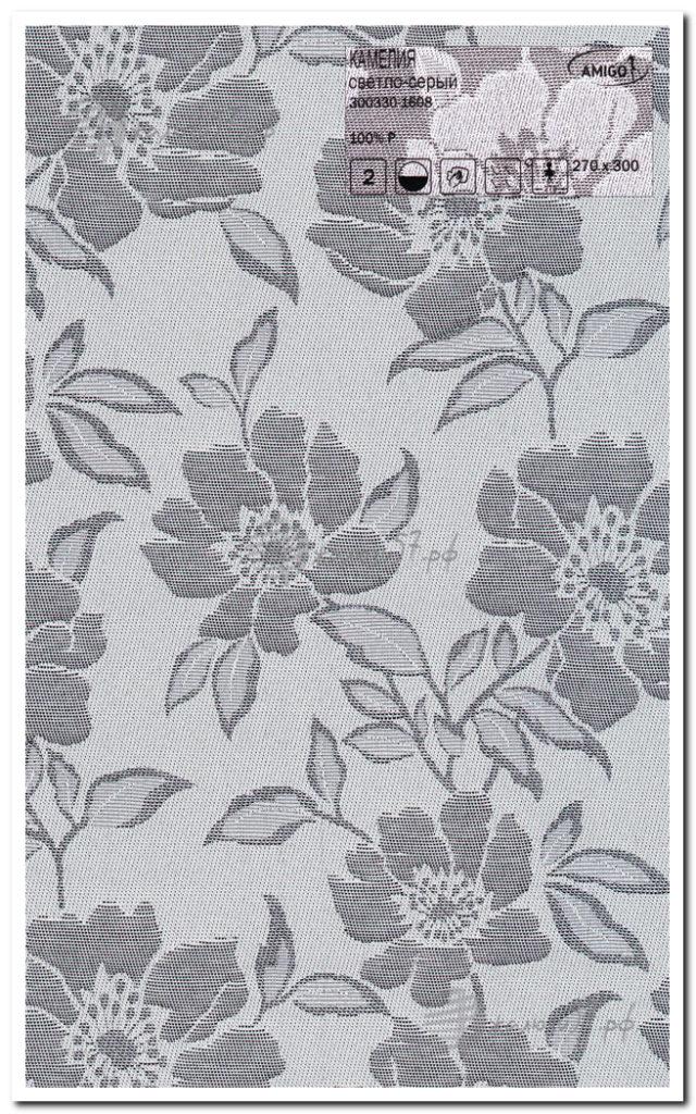 Ткани для рулонных штор № 82