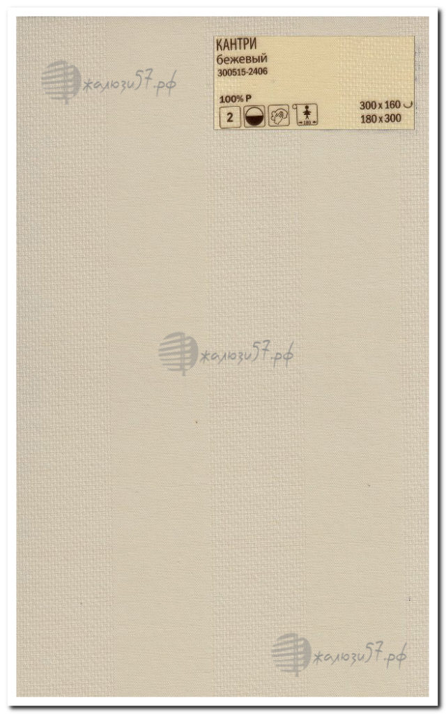 Ткани для рулонных штор № 84