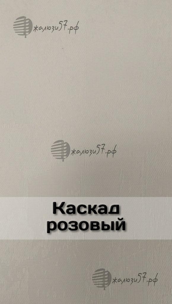 Ткани вертикальных жалюзи № 71