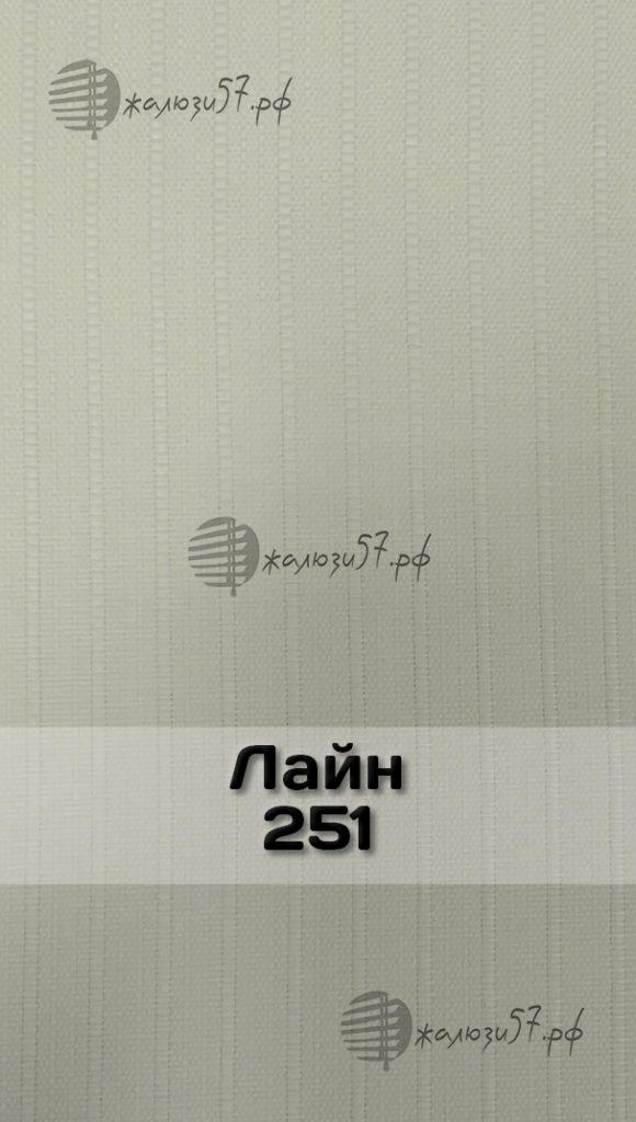 Ткани вертикальных жалюзи № 79