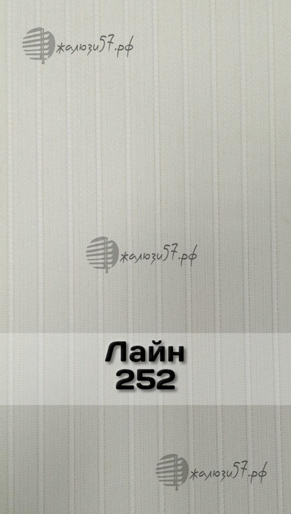 Ткани вертикальных жалюзи № 80