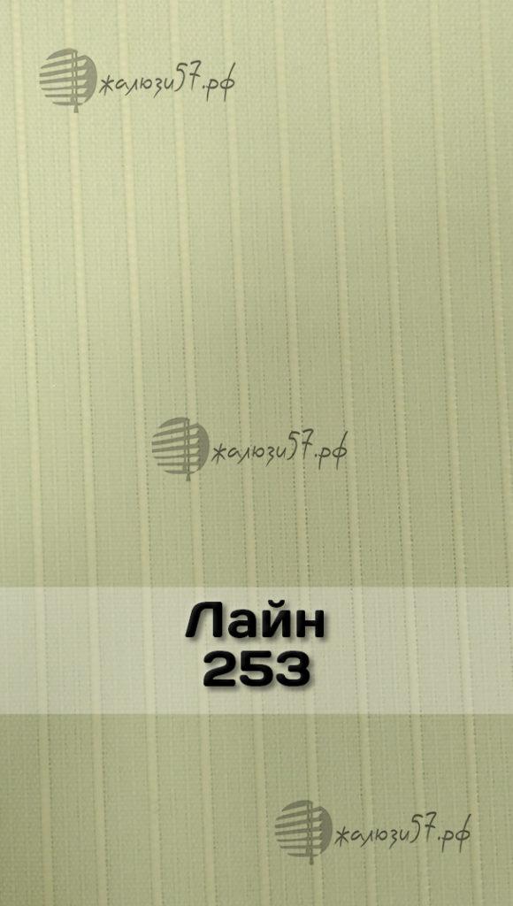 Ткани вертикальных жалюзи № 81