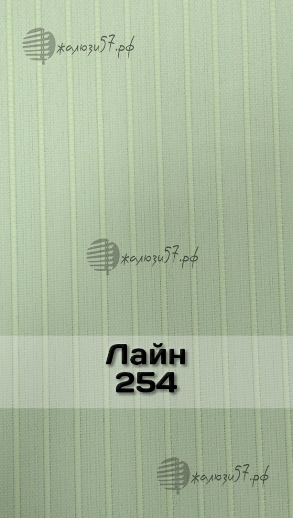 Ткани вертикальных жалюзи № 82