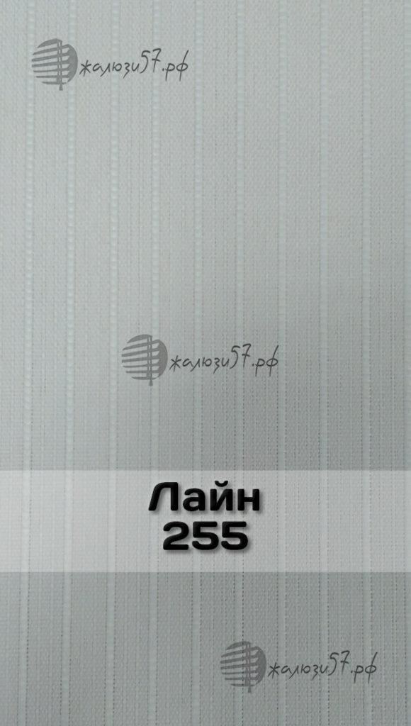 Ткани вертикальных жалюзи № 83