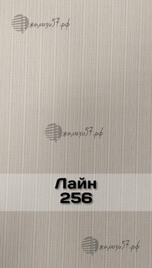 Ткани вертикальных жалюзи № 84