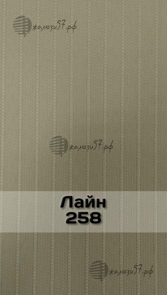 Ткани вертикальных жалюзи № 86