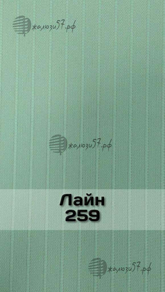 Ткани вертикальных жалюзи № 87
