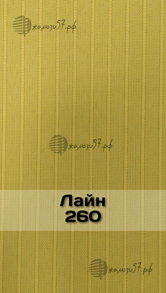 Ткани вертикальных жалюзи № 88