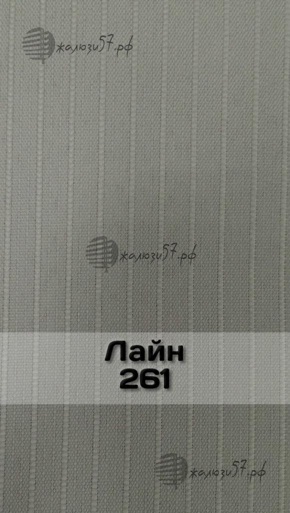 Ткани вертикальных жалюзи № 89