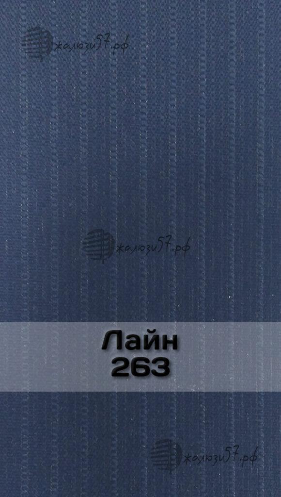 Ткани вертикальных жалюзи № 91