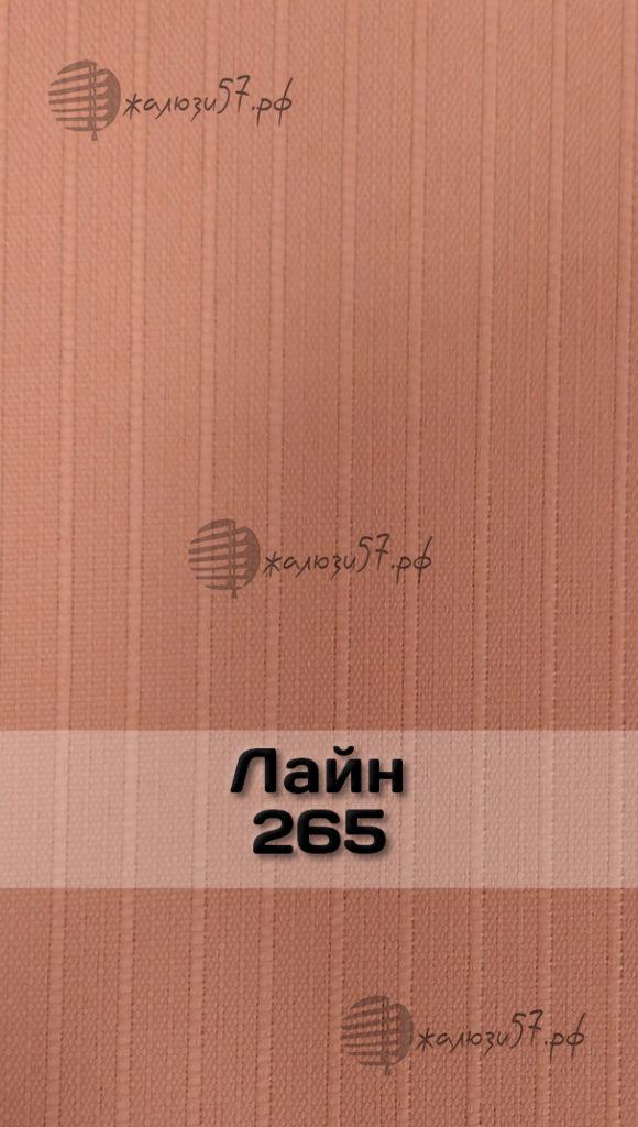 Ткани вертикальных жалюзи № 93