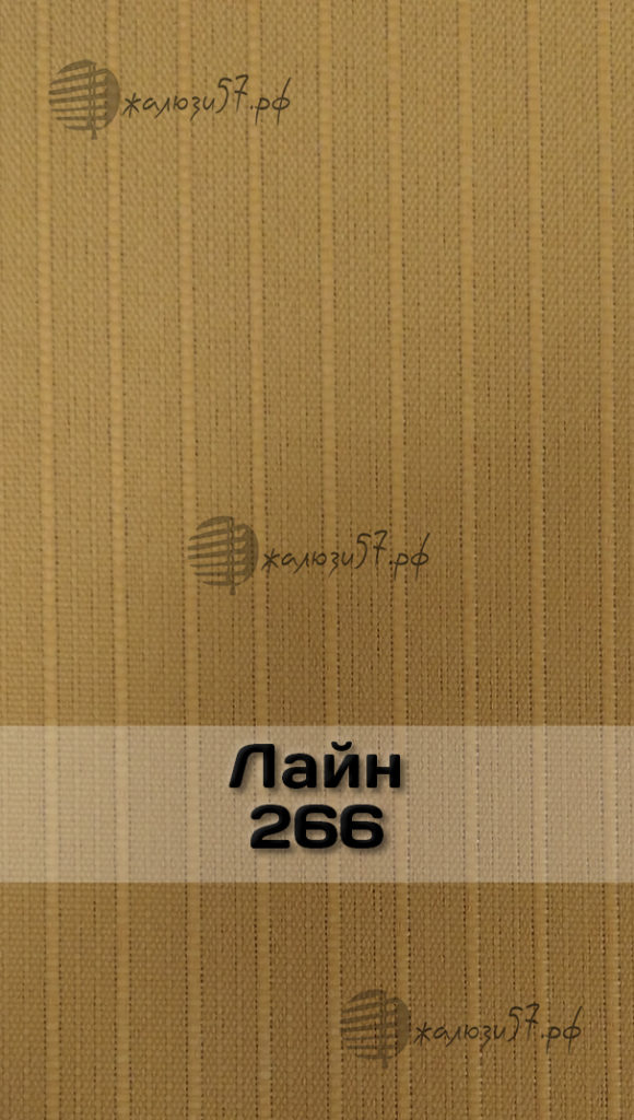 Ткани вертикальных жалюзи № 94