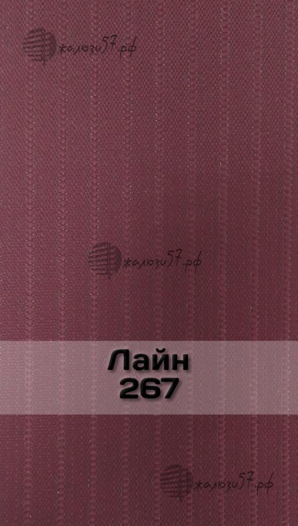 Ткани вертикальных жалюзи № 95
