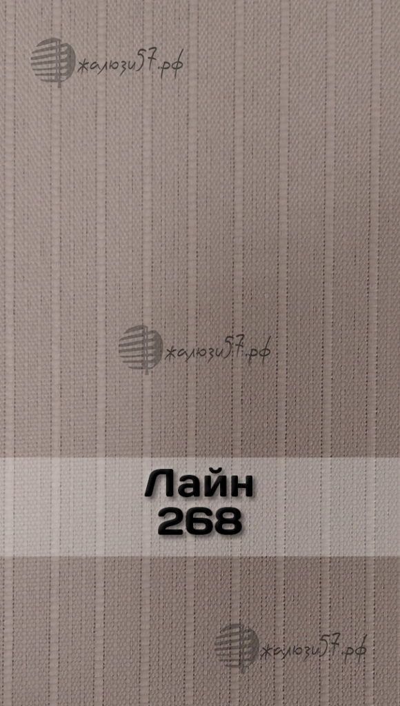 Ткани вертикальных жалюзи № 96