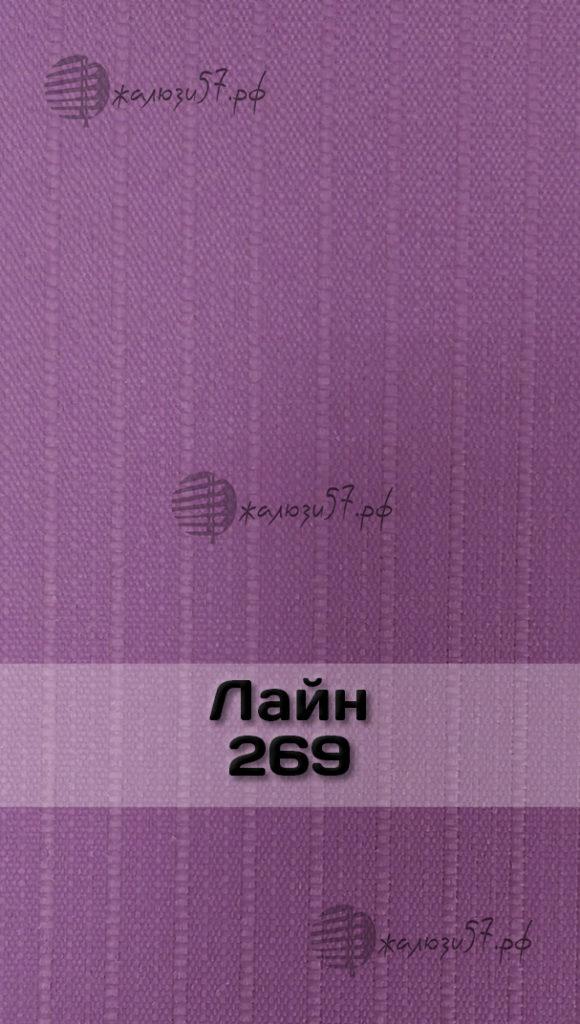 Ткани вертикальных жалюзи № 97