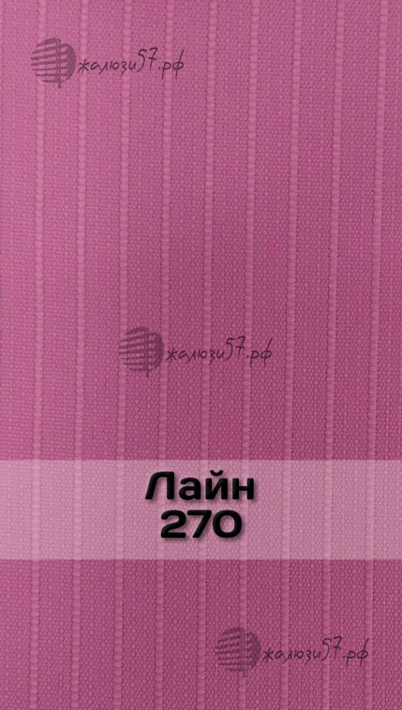 Ткани вертикальных жалюзи № 98