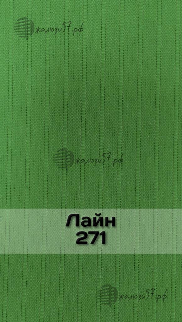 Ткани вертикальных жалюзи № 99