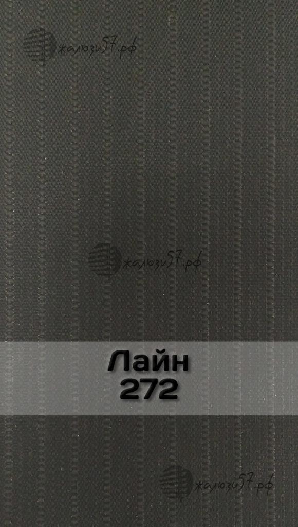 Ткани вертикальных жалюзи № 100