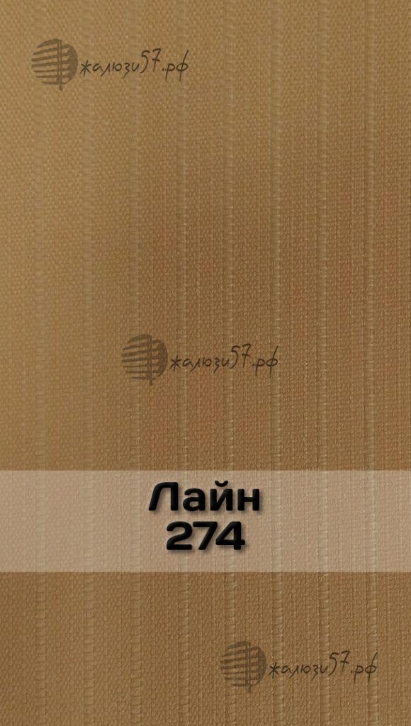 Ткани вертикальных жалюзи № 101