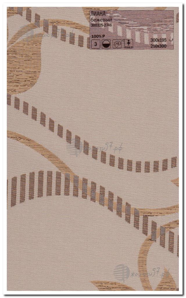 Ткани для рулонных штор № 99