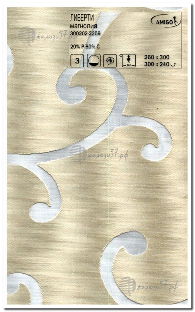 Ткани для рулонных штор № 102