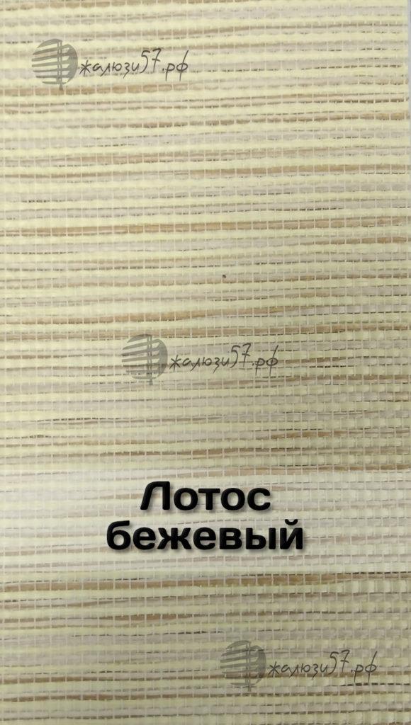 Ткани вертикальных жалюзи № 103