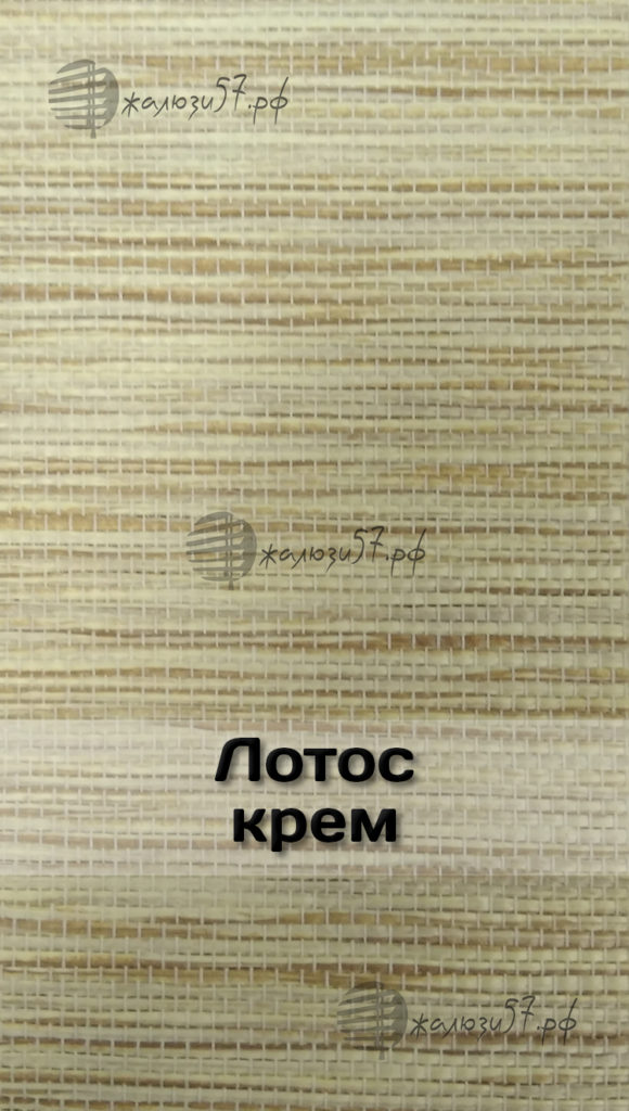 Ткани вертикальных жалюзи № 104