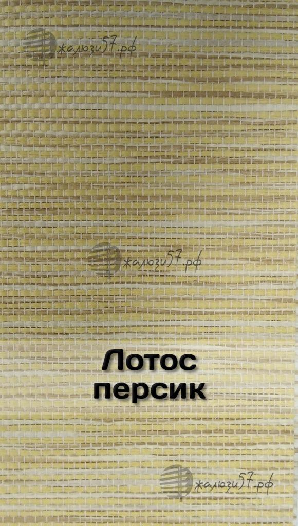 Ткани вертикальных жалюзи № 105