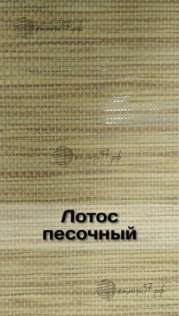 Ткани вертикальных жалюзи № 106