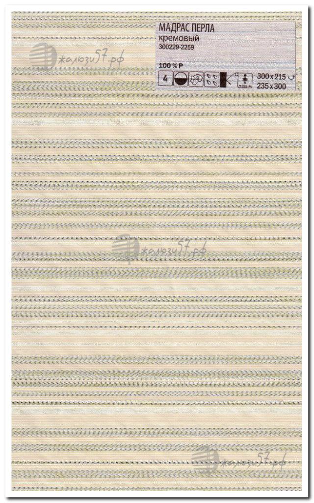 Ткани для рулонных штор № 103