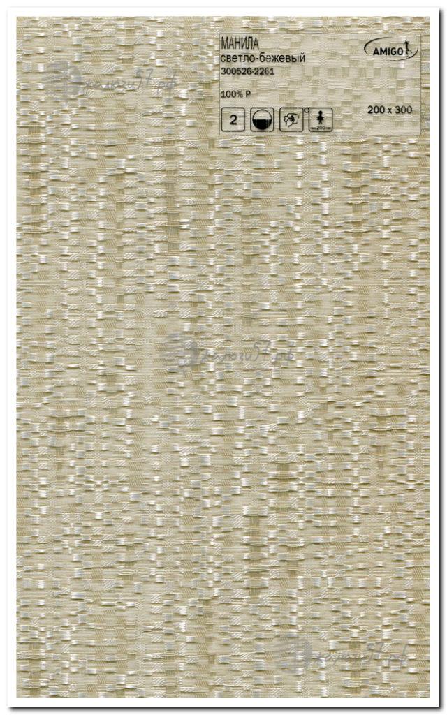 Ткани для рулонных штор № 107