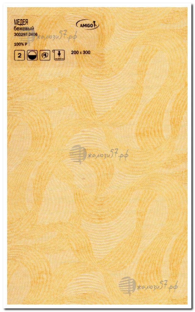 Ткани для рулонных штор № 115
