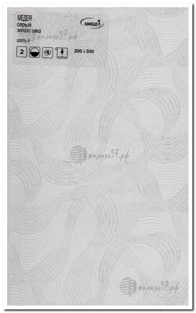 Ткани для рулонных штор № 117