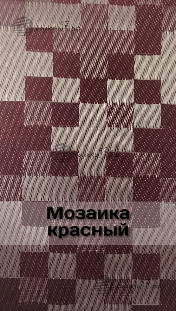 Ткани вертикальных жалюзи № 112