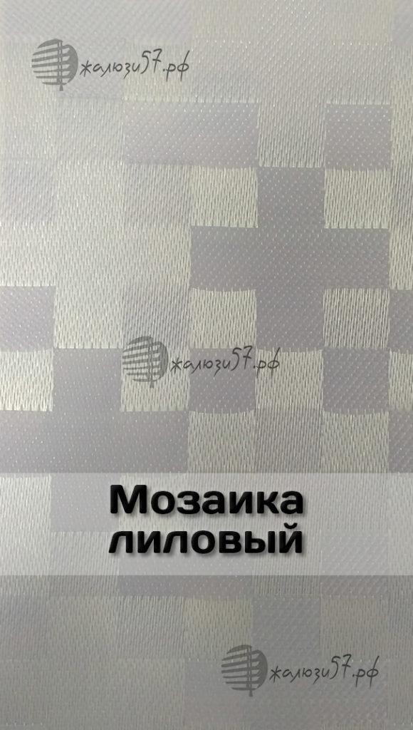 Ткани вертикальных жалюзи № 113