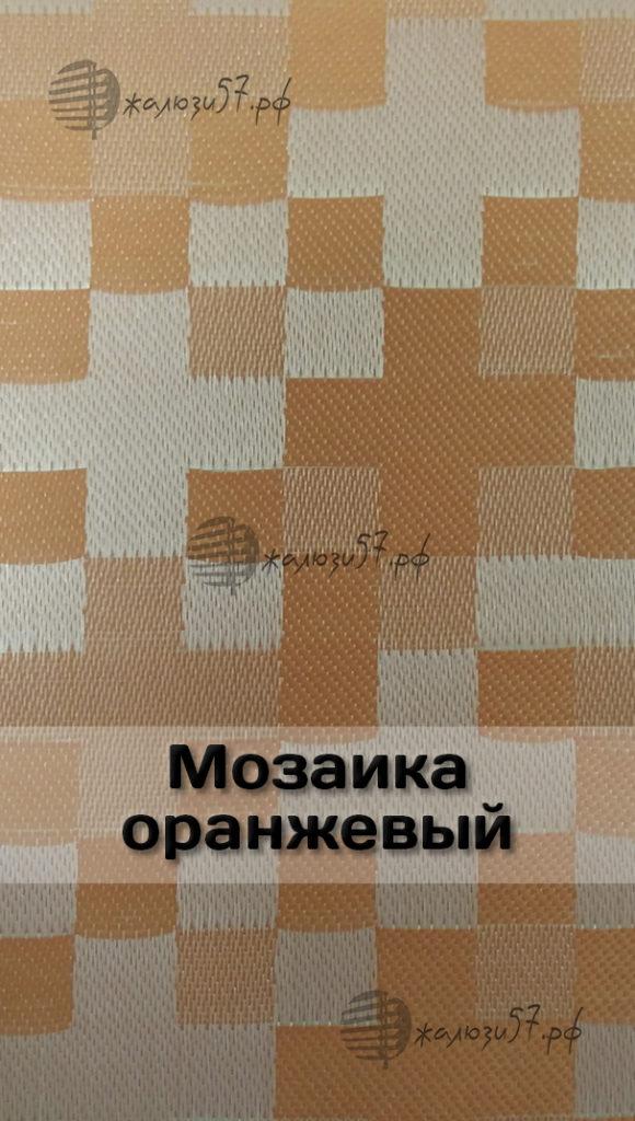 Ткани вертикальных жалюзи № 114