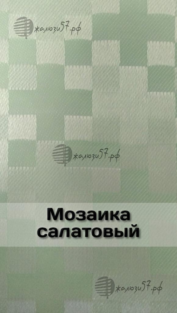 Ткани вертикальных жалюзи № 115